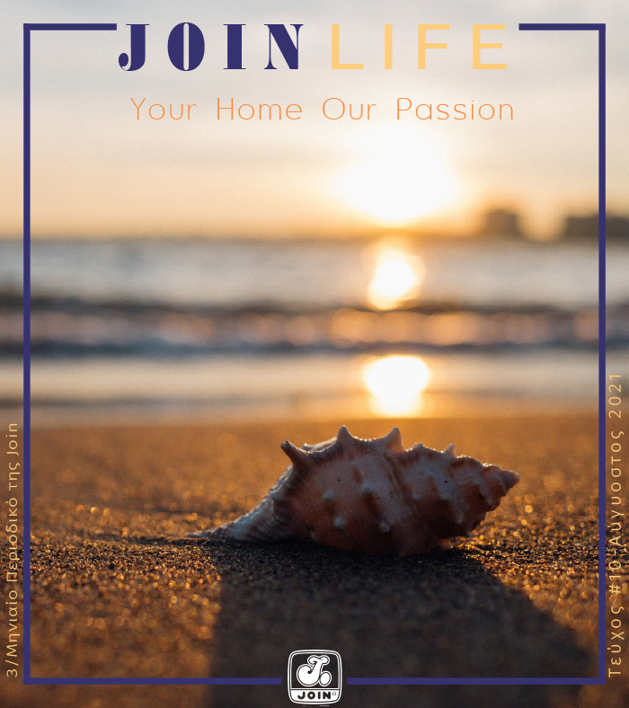 Joinlife 10 cover